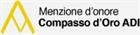 compasso-menzione(0)